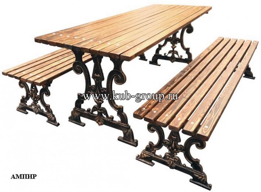 купить Садовая мебель Ампир, марка: , онлайн магазин: ХозПром.ру, цена: 40626, прайс-листы и отзывы a